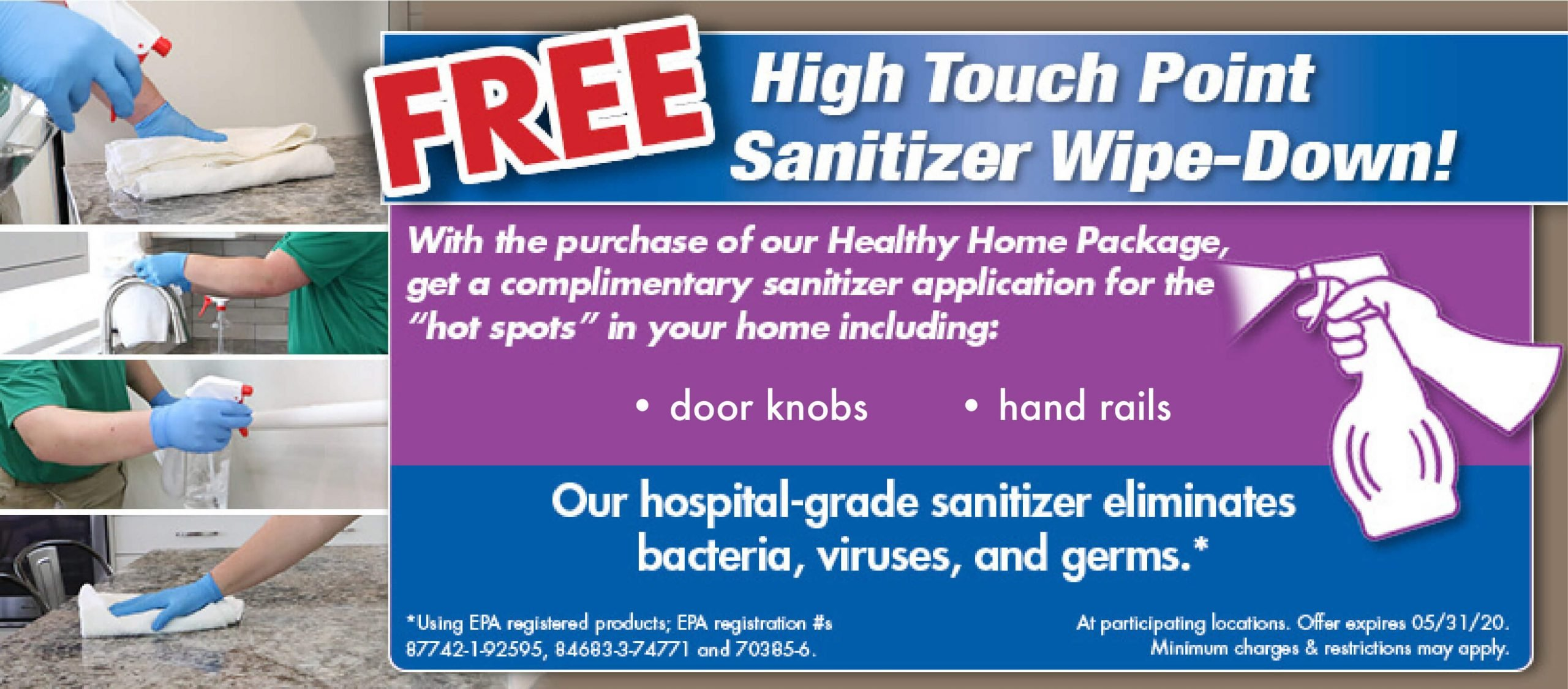 free sanitizer wipe down coupon
